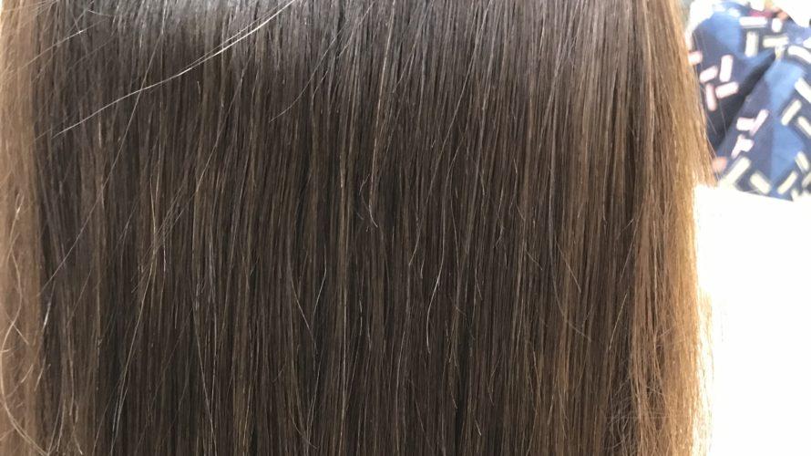 くせ毛の方でよくあるワード「量が多くて困ってます」もこれで改善ストレート