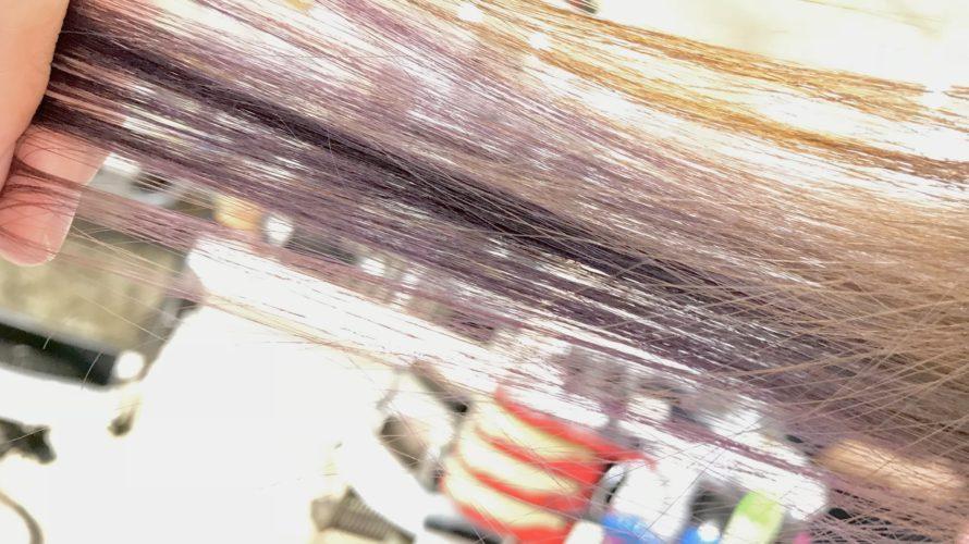 ファイバープレックス&塩基性カラーで超絶さりげないインナーカラー