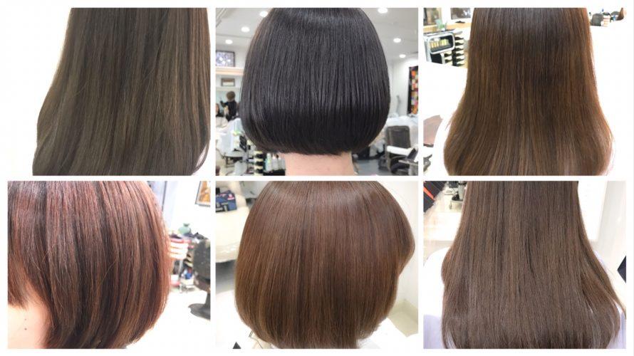 【縮毛矯正のデメリット】を乗り越えて美髪になるための記事。